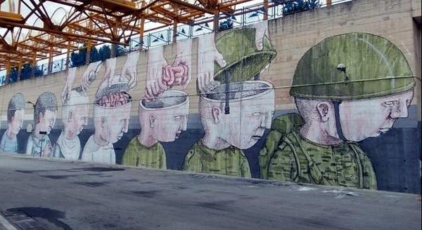 Армия 013 dobrosos
