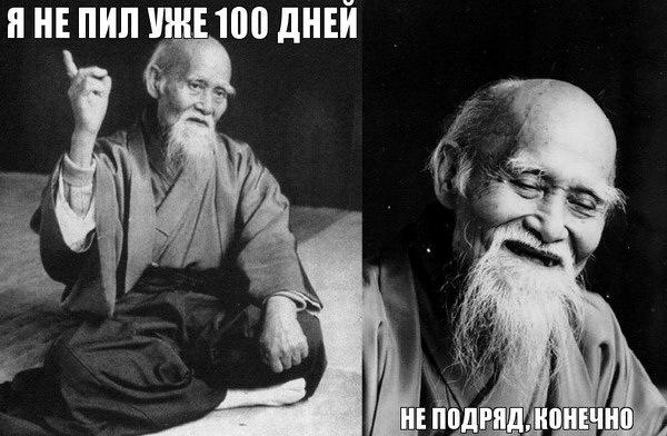 древняя китайская мудрость приколы из китая