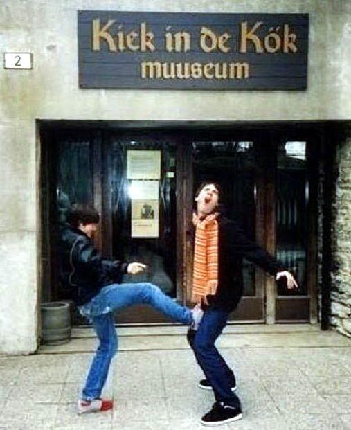Фото в музее 005 dobrosos