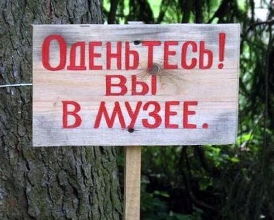 Фотоприколы 028 dobrosos