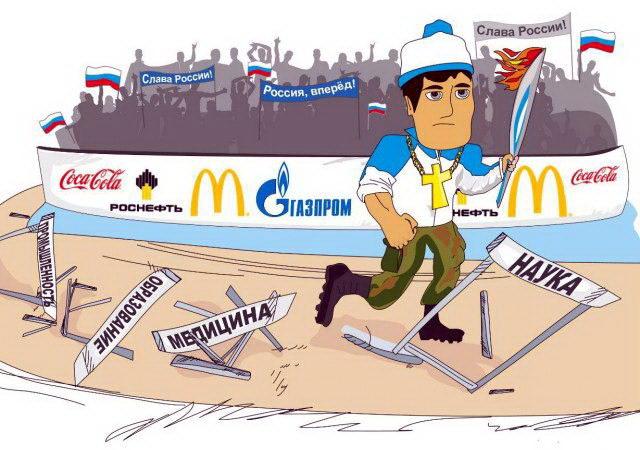 Олимпиада в Сочи великая глупость