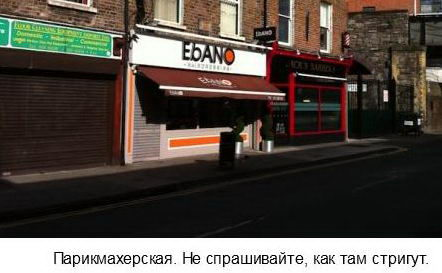 Смешные названия в русском звучании 09 dobrosos