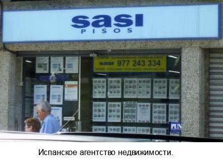 Смешные названия в русском звучании 26 dobrosos