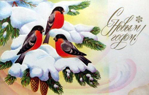 Советские новогодние открытки 02 dobrosos