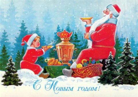 Советские новогодние открытки 03 dobrosos