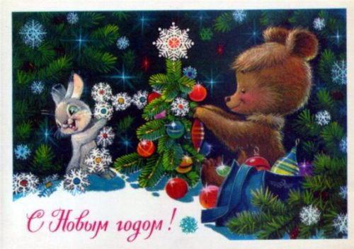 Советские новогодние открытки 05 dobrosos
