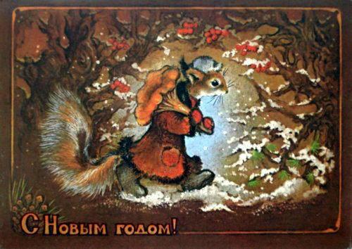 Советские новогодние открытки 09 dobrosos