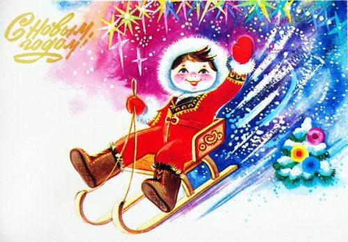 Советские новогодние открытки 16 dobrosos