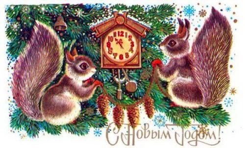 Советские новогодние открытки 18 dobrosos