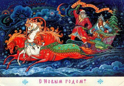 Советские новогодние открытки 24 dobrosos