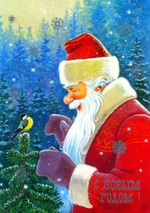Советские новогодние открытки 27 dobrosos