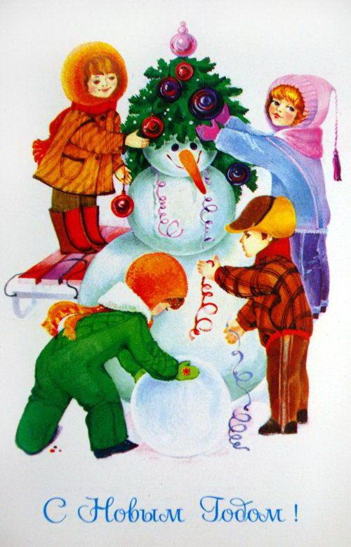 Советские новогодние открытки 28 dobrosos