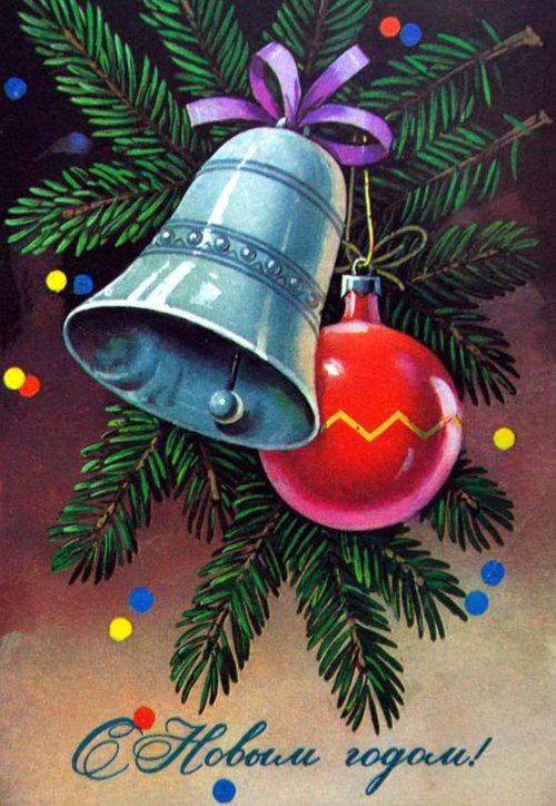 Советские новогодние открытки 31 dobrosos
