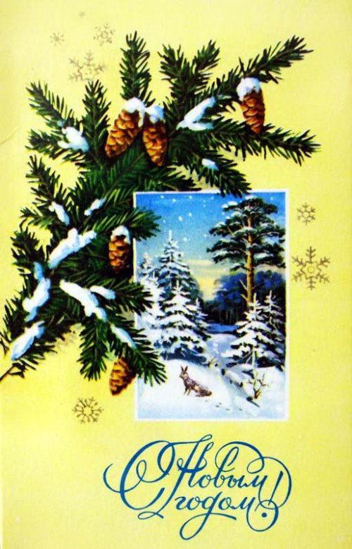 Советские новогодние открытки 33 dobrosos