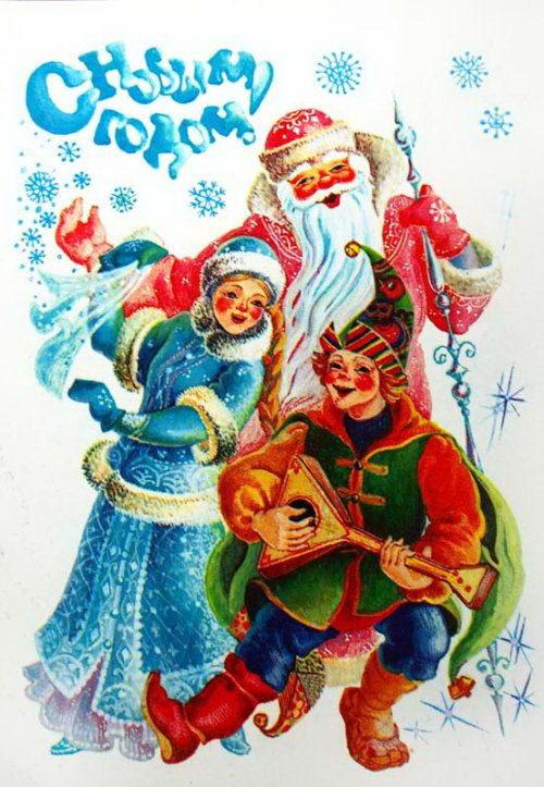 Советские новогодние открытки 34 dobrosos