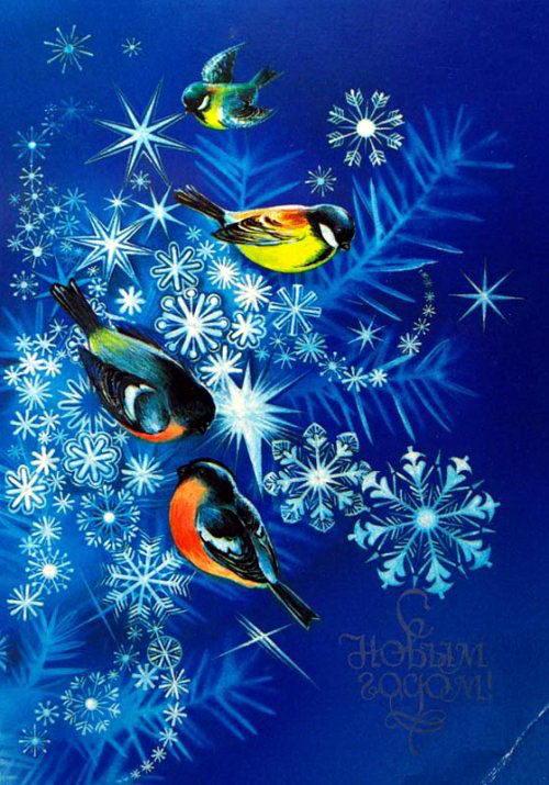 Советские новогодние открытки 35 dobrosos