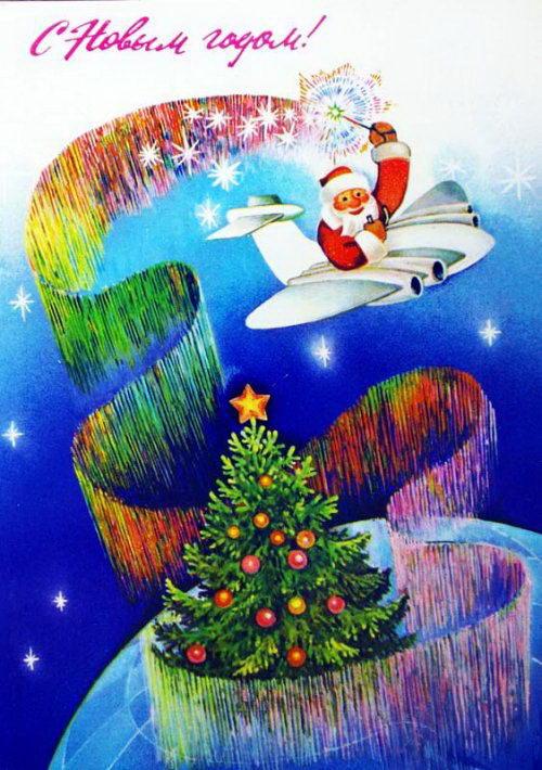 Советские новогодние открытки 37 dobrosos
