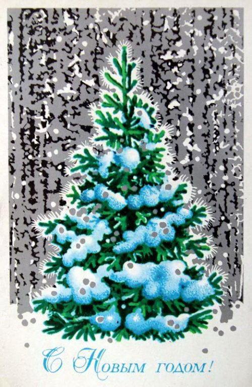 Советские новогодние открытки 41 dobrosos