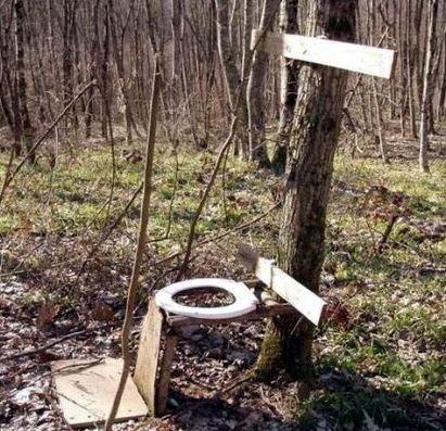 Туалеты 021 dobrosos