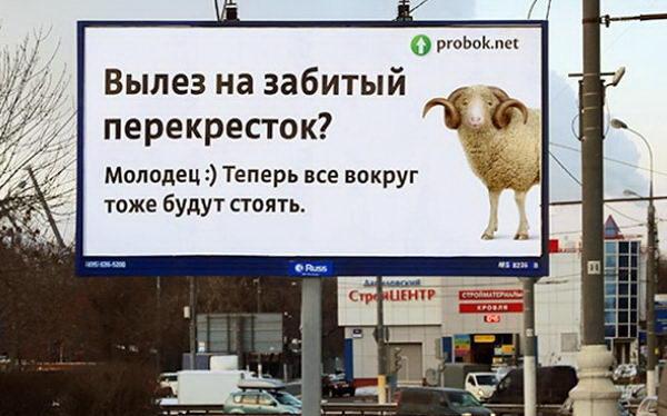 Правдивые рекламы 09 dobrosos