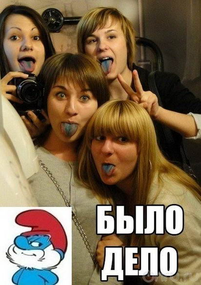 Девушки разные 001 dobrosos