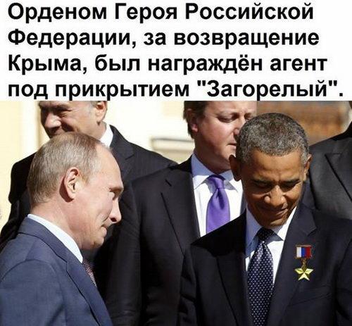 Про Обаму 04 dobrosos