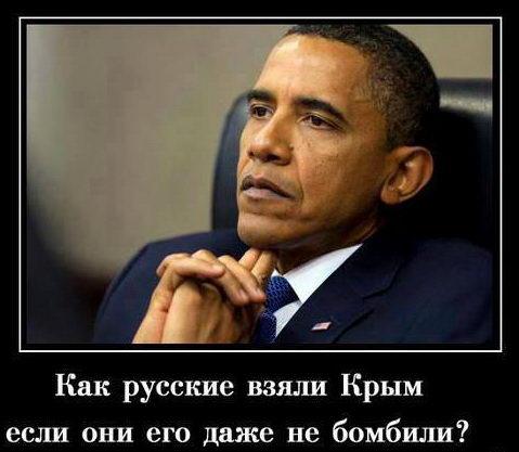 Про Обаму 07 dobrosos