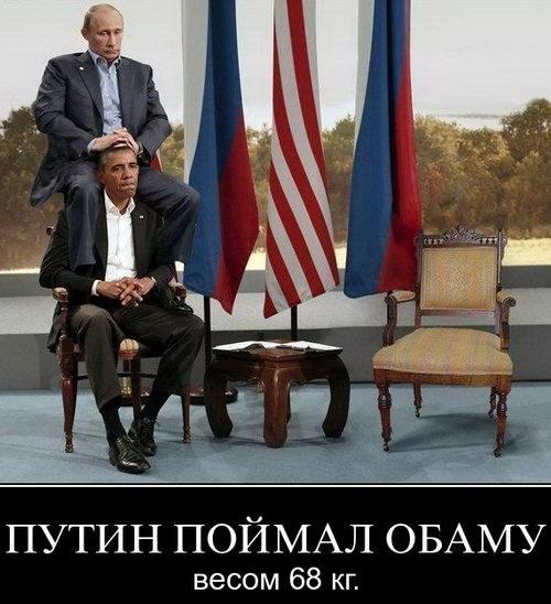 Про Обаму 10 dobrosos