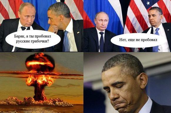 Про Обаму 12 dobrosos