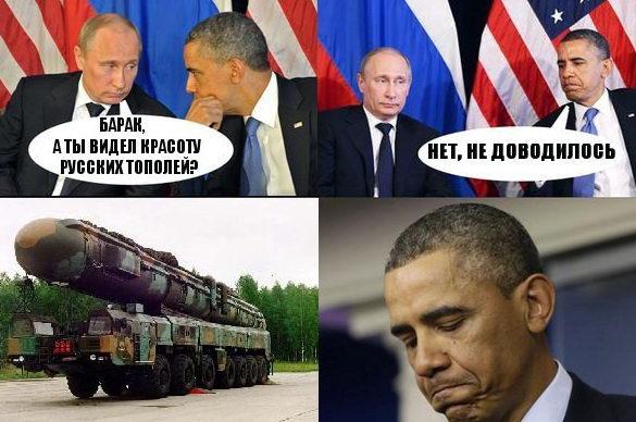 Про Обаму 14 dobrosos