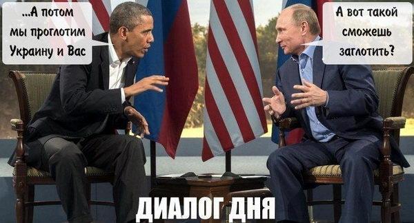 Про Обаму 15 dobrosos