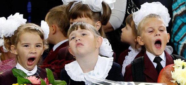 1 сентября — веселый праздник первоклассников