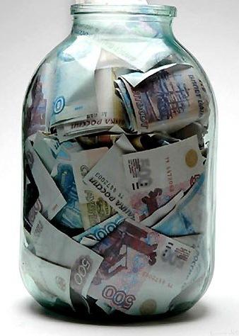 Деньги в банке 2