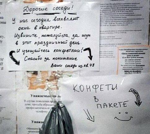 Добрый соседи 03 добросос