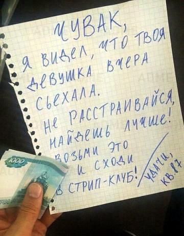 Добрый соседи 04 добросос