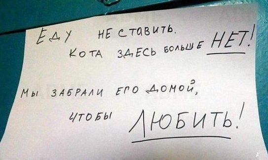 Добрый соседи 06 добросос