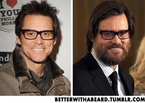 С бородой или без бороды 10