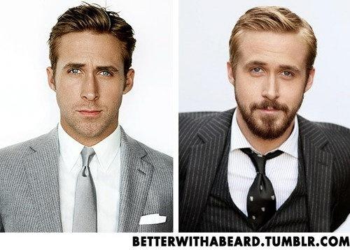 С бородой или без бороды 15