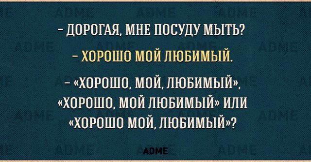 русский язык 03