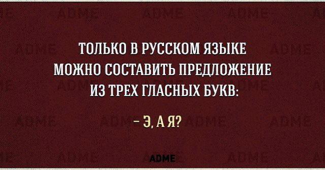 русский язык 04