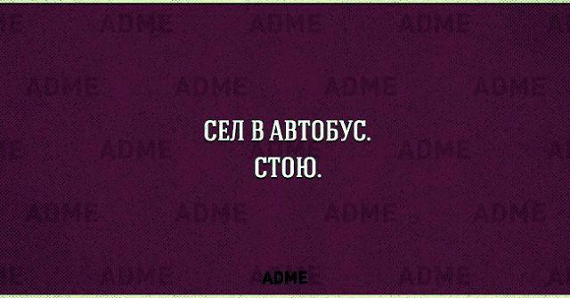 русский язык 09