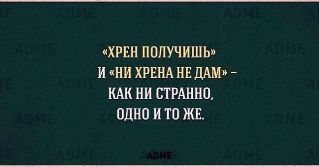 русский язык 10