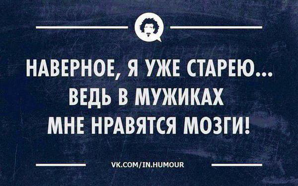 житейские мудрости 09