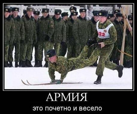 Армейские фото приколы (17 фото)