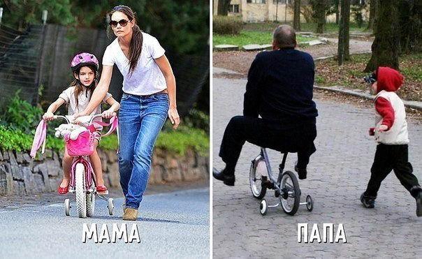 Мама и папа с детьми 3