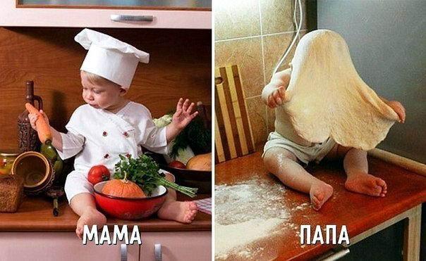 Мама и папа с детьми 4