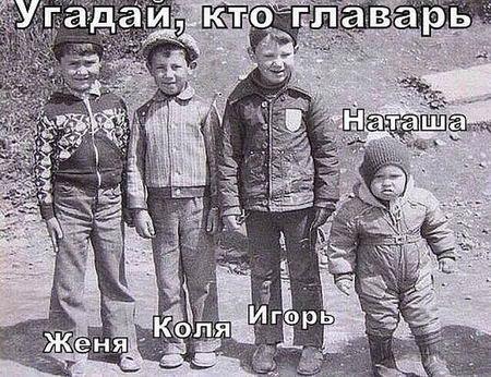 Наше детство 066