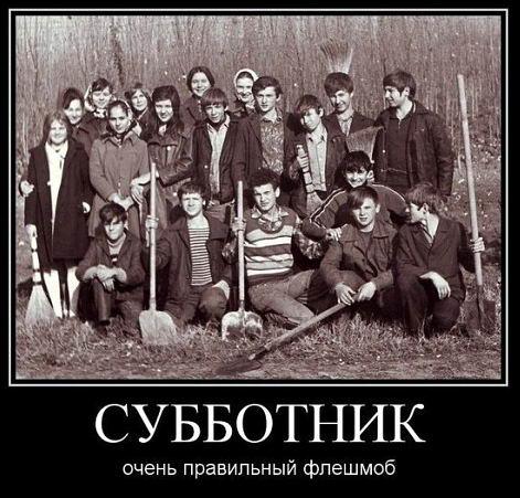 Наше детство 094