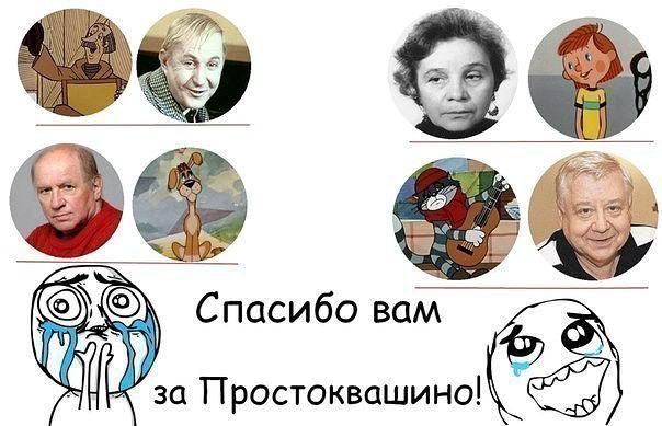 Наше детство 101