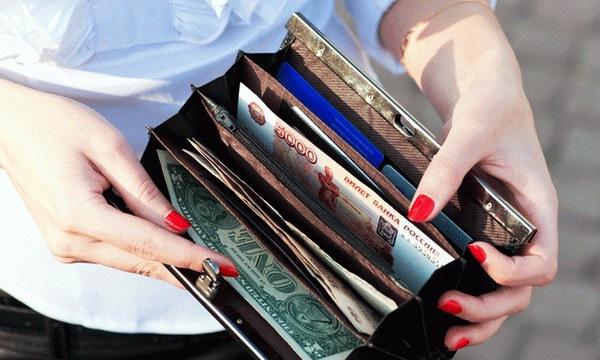 как привлечь богатство и деньги